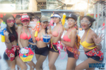Songkran Banana Splash 2016